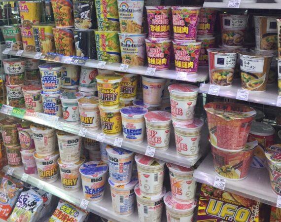 cups of noodles, carmen