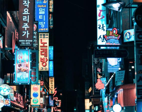 Asian night lights