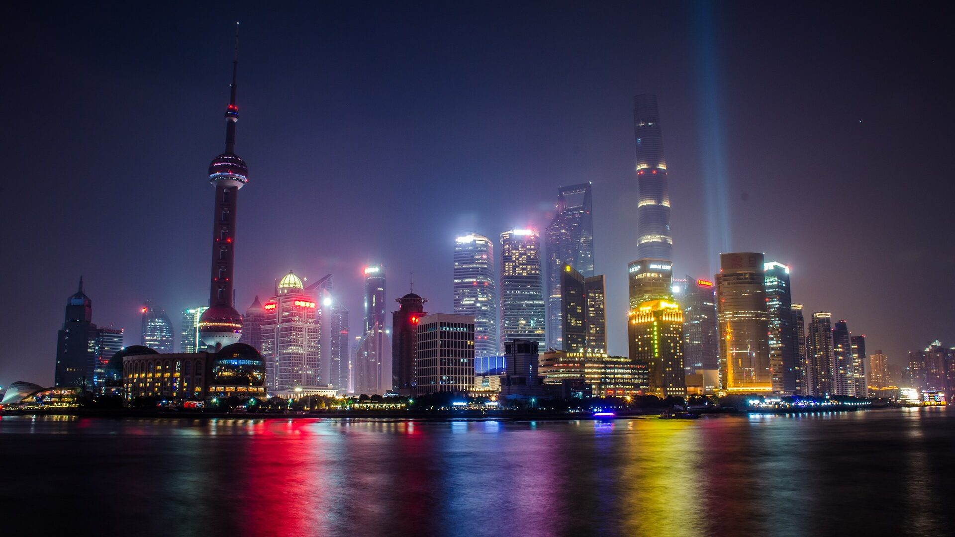 Shanghai city lights